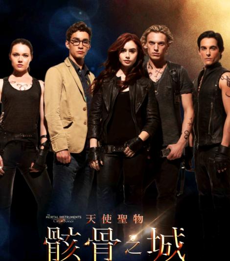 new-tmi-poster